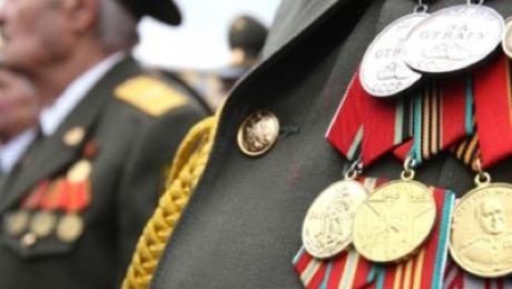 Ветеранам Актау вручили юбилейные медали к 70-летию Победы