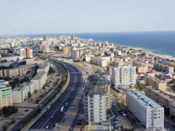 В Актау пройдет 23 сессия Ассамблеи столиц и крупных городов