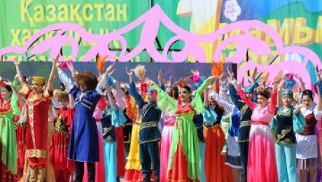 Казахстан отмечает День единства народа