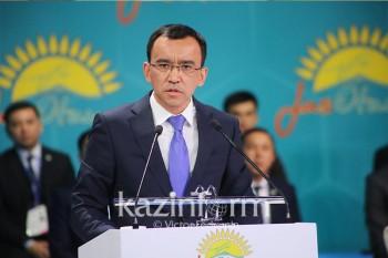Онлайн-библиотеку лучших книг для молодежи создадут в Казахстане