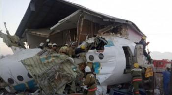 Акимат заявил о незаконности постройки дома, в который врезался самолет Bek Air