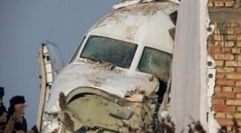 Умер второй пилот рухнувшего самолета Bek Air