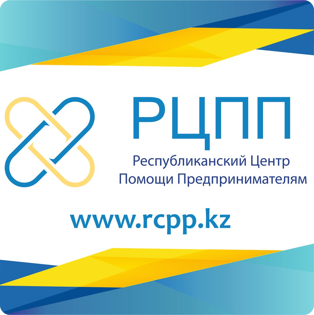 Картинки по запросу rcpp.kz