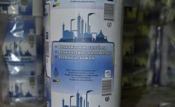 В Мангыстауской области открылся цех по производству туалетной бумаги (ФОТО)