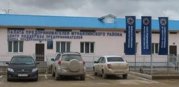 В Мангыстау открылся бизнес-инкубатор (ФОТО)