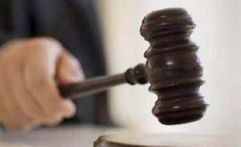 В Мангыстау три чиновника пожизненно лишены права занимать госдолжности