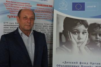 Центр помощи несовершеннолетним жертвам и свидетелям преступлений открыли в Актау