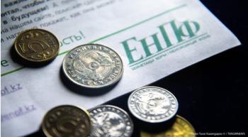 Досрочное снятие пенсионных: Парламент принял закон