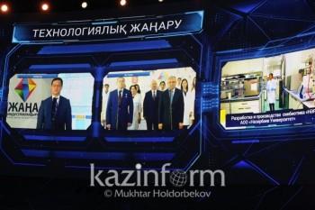 Нурсултан Назарбаев запустил производство «эликсира здоровья»