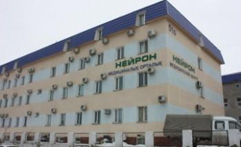 Новое отделение гемодиализа открылось в Актау (ФОТО)