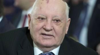 Михаил Горбачев экстренно доставлен в больницу