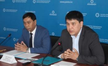 Госструктуры Мангистау будут помогать предпринимателям преодолевать адмбарьеры (ФОТО)
