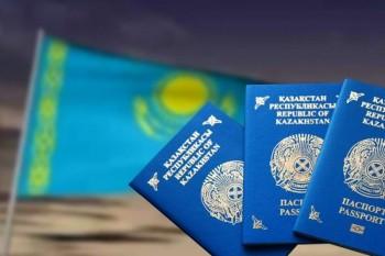 79 мангистауцев уличили в двойном гражданстве