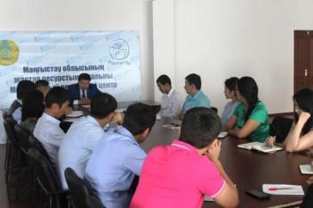 В Мангистау создали рабочую группу по вопросам молодежной политики