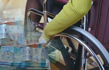 На нужды инвалидов в РК хотят выделить почти 10 миллиардов тенге