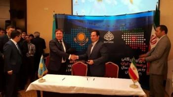 Казахстан поставит в Иран продукцию почти на $150 млн