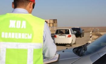 Полиция задержала водителя, сбившего насмерть 6-летнего ребенка в Мангыстауской области