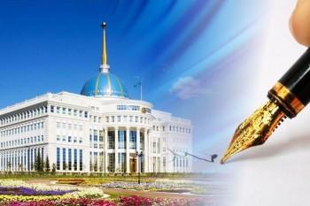 Создано Агентство Республики Казахстан по противодействию коррупции