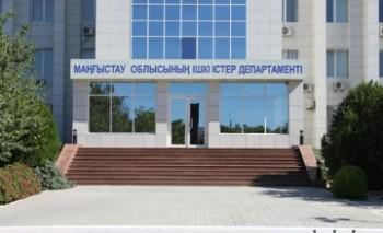 Двое подозреваемых в кражах пришли в полицию Актау после публикации ориентировки в Сети