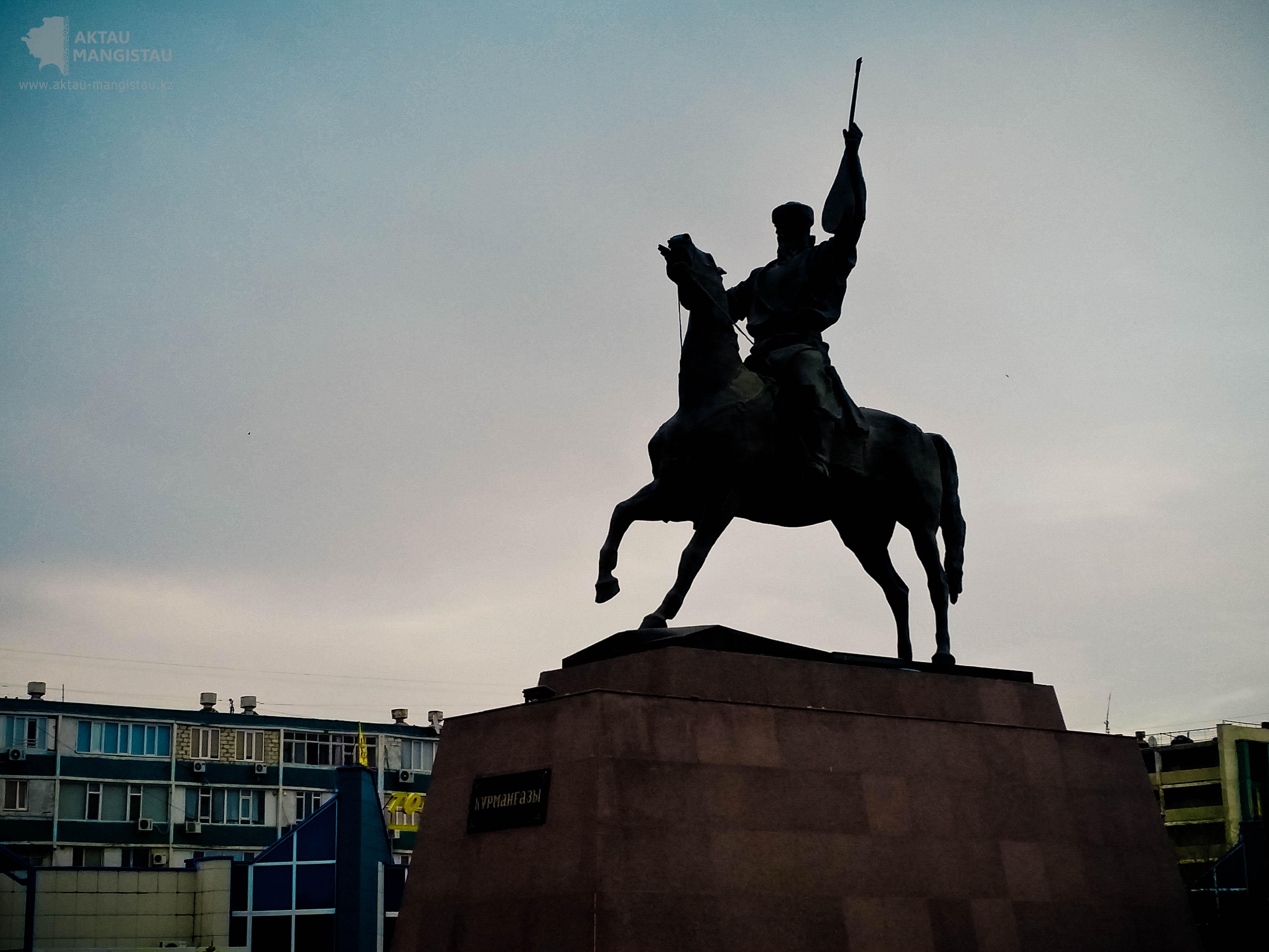 Памятник Курмангазы. Актау. Мангистау