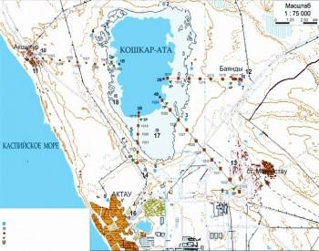 На рекультивацию хвостохранилища Кошкар-Ата в Актау необходимо 17,5 млрд тенге