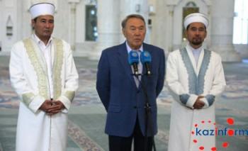 Уважая все религии, мы сохраняем единство, сплоченность и дружбу в Казахстане - Н. Назарбаев