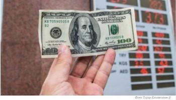 Повышение курса доллара стало реакцией на снижение стоимости нефти