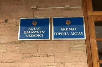 Президенту РК представлен проект казахского алфавита на латинице