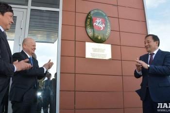 Представительство Литвы открылось в Актау