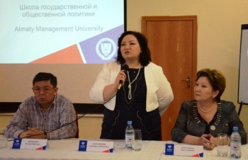 НПО и директора мангистауских средних школ будут учиться новейшим методикам менеджмента (ФОТО)