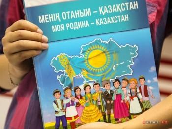 Казахстанские первоклашки отправятся в школу со специальным подарком от Президента РК (ФОТО)