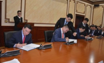 Акимат Мангыстауской области подписал меморандумы с 4 недропользователями (ФОТО)