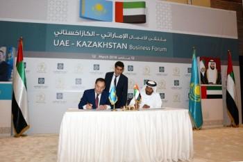 Мангистауская делегация подписала 4 важных меморандума в ОАЭ