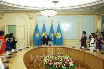 Президент поздравил женщин Казахстана с 8 марта
