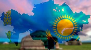 У Казахстана может появиться дополнительное название