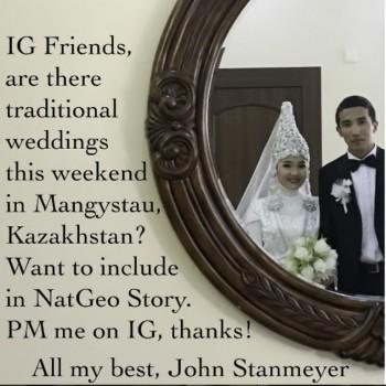 Фотограф NatGeo ищет героев для съемок казахской свадьбы (ФОТО)