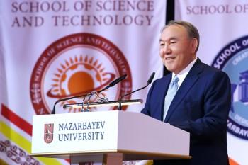 Нурсултан Назарбаев поздравил выпускников казахстанских вузов