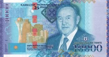 Купюры с портретом Назарбаева поступят в обращение в Казахстане
