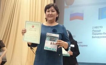 Учительница НИШ г.Актау заняла 1 место математического конкурса в Москве