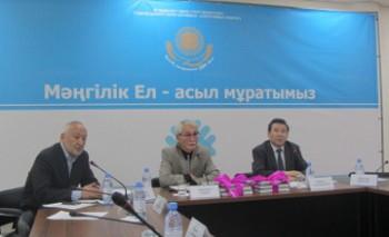 В Алматы презентована книга-альбом «Памятники Мангистау и Устюрта»