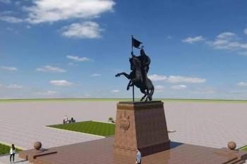 Памятник Шотан-батыру установят в Актау
