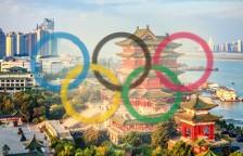 Пекин обошел Алматы в борьбе за право проведения Олимпиады-2022
