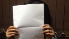 В Актау несовершеннолетнюю угрозами заставляли заниматься проституцией