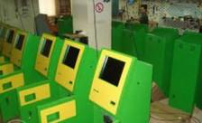 В Актау конфисковали 39 игровых автоматов «Кено»