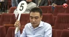 50 казахстанских месторождений ушли с молотка, словно горячие пирожки