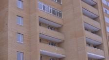 Назарбаев поручил обеспечить жильем 1,5 миллиона семей