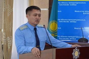 Назначен новый прокурор г.Актау