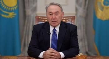 Опубликовано заявление Назарбаева по ежегодному Посланию народу Казахстана