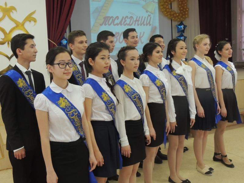 В Мангыстауской области последний звонок прозвенел для 4190 выпускников