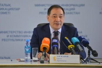 О реализации программы «Рухани жаңғыру» рассказал аким Мангистауской области